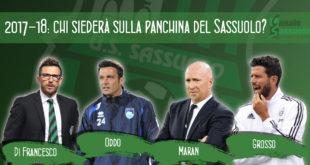 Sassuolo 2017-18: chi si siederà in panchina?