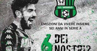 Abbonamento Sassuolo 2018-19: tutte le informazioni